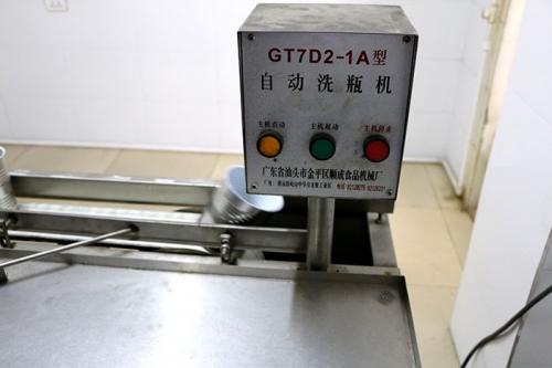 自动洗瓶机