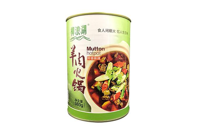 广东羊肉火锅