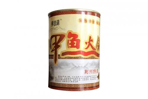 湖南甲鱼火锅