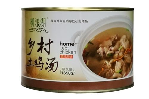 乡村土鸡汤